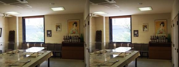 櫻正宗記念館「櫻宴」⑧(交差法)