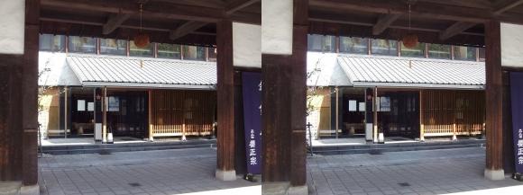 櫻正宗記念館「櫻宴」②(平行法)