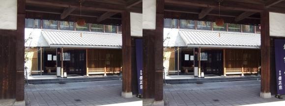 櫻正宗記念館「櫻宴」②(交差法)