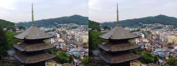 天寧寺三重塔とロープウェイのりば(交差法)
