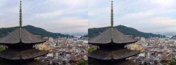 天寧寺三重塔と尾道大橋(平行法)