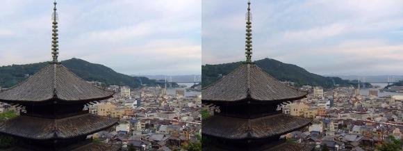 天寧寺三重塔と尾道大橋(交差法)