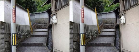 天寧寺坂①(交差法)