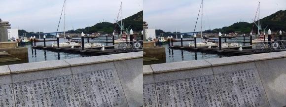 おのみち海の駅①(交差法)