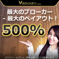 JP_500Payout_250x250.jpg