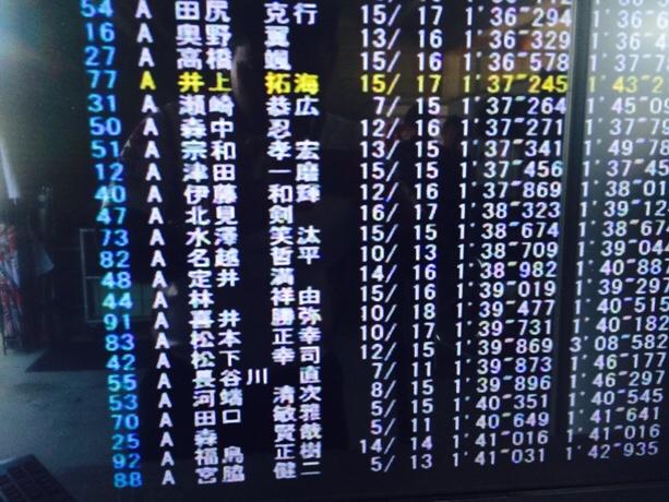 fc2blog_20151019122953f84.jpg