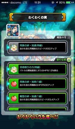 fc2blog_201510061135275f6.jpg