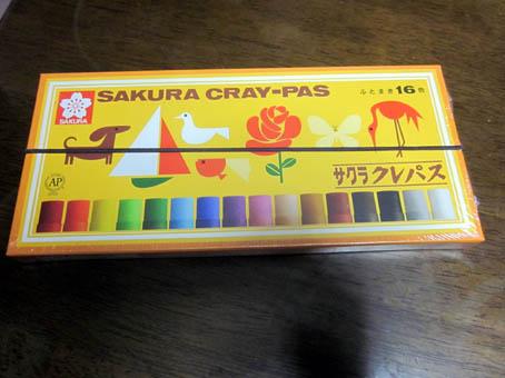 cray4.jpg