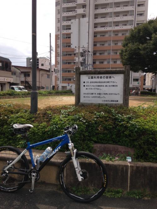 ヒッサシぶりのMTBポタ・5