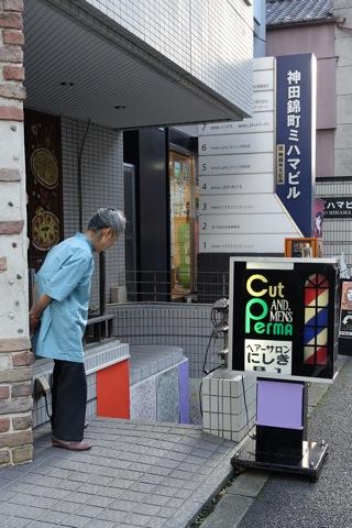 トランスアーツトーキョー2015中島麦nakajimamugi展示1002にしき