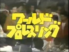 ワープロOP@80年代初頭1