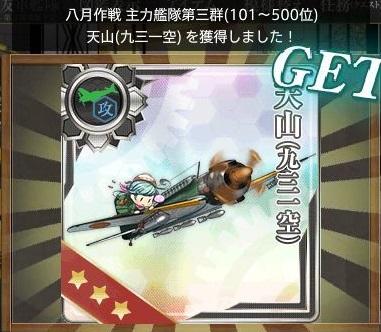 201509_rank_02.jpg