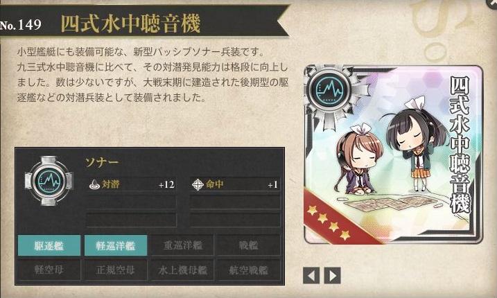 201509_rank_04.jpg