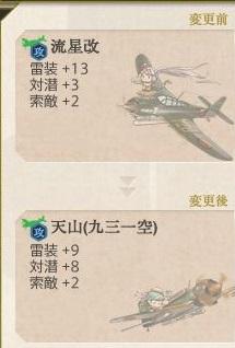 201509_rank_08.jpg