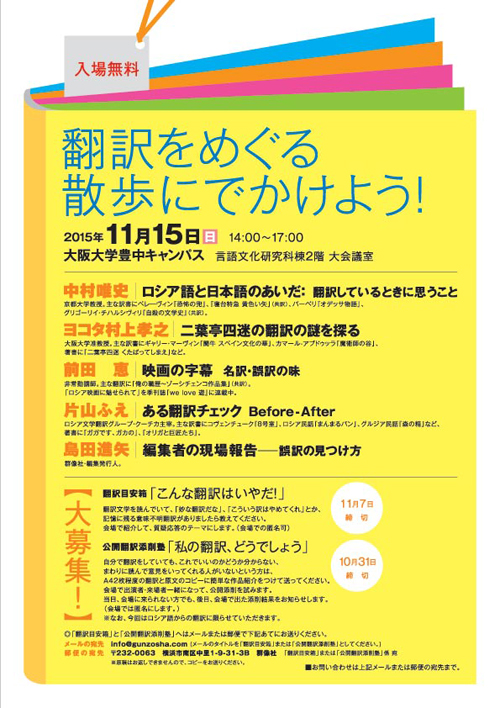 layoutA4_1006-(1).jpg