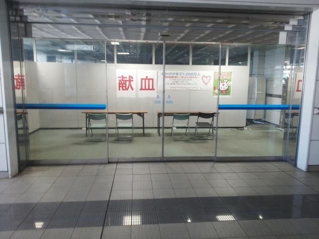 150821千葉モノレール駅献血ルーム