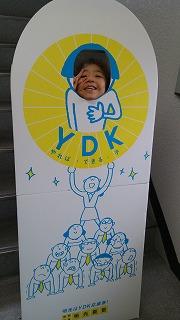 DCIM3887.jpg