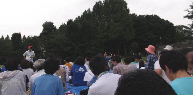 image86.jpg