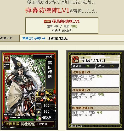 150821_12_wada.jpg