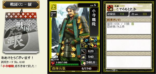 150908_08_銀