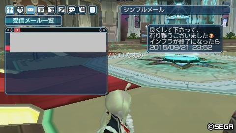 PSPo2i_01.jpg