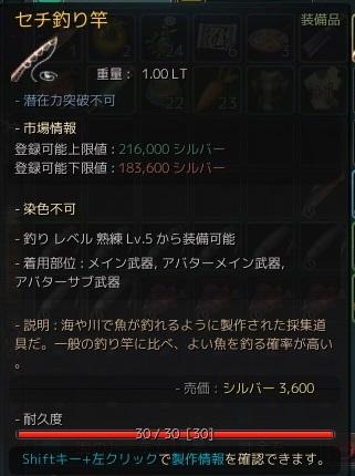 2015-09-16_324850702[-765_-81_3565]