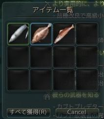 2015-09-15_324049774[-766_-81_3570]