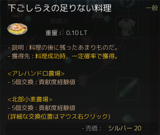 201509262320.png
