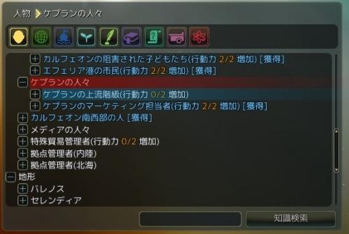 2015-10-11_1374268406[438_-10_-379]