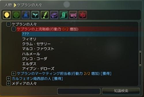 2015-10-11_1374273421[438_-10_-379]