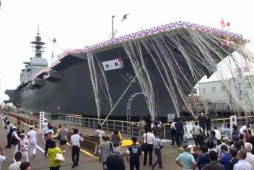 護衛艦「かが」DDH-184命名進水 いずも型護衛艦2番艦(Izumo-class helicopter destroyer)出云级護衛艦이즈모급항공모함加賀號護衛艦