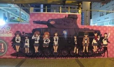 ガールズ&パンツァー「Ⅳ号戦車日本上陸作戦です!」GIRLS und PANZER あんこうチーム実物大Ⅳ号D型 Panzerkampfwagen IV Pz.Kpfw.IV Ausf D 秋葉原Tokyo Travel Akihabara Japan