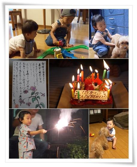 AKKOお誕生日2015