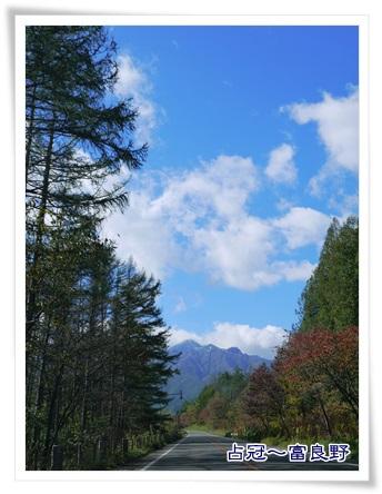2015秋北海道2