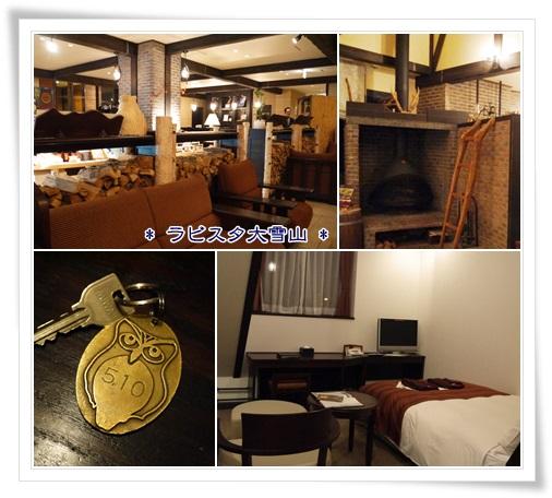 2015秋北海道6