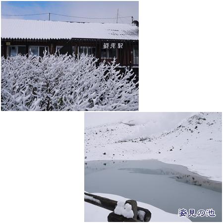 2015秋北海道9ブログ