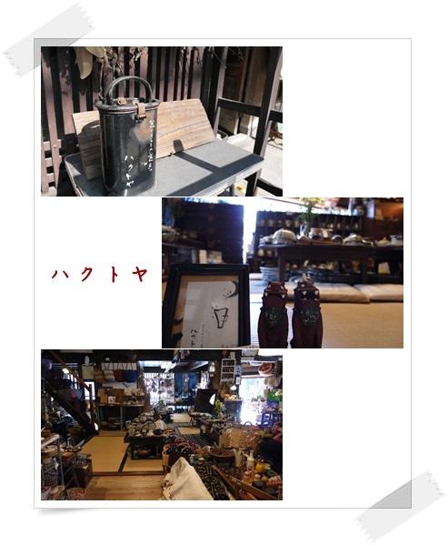 篠山2015秋-2