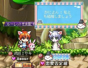 Maple150814_022611.jpg