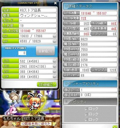 Maple150930_222028.jpg