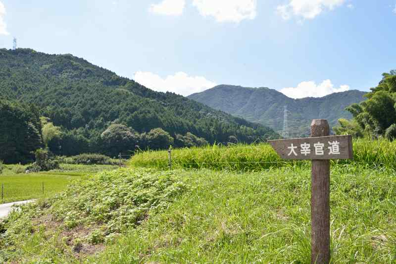 障子ヶ岳 (1)