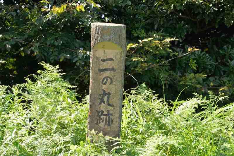 障子ヶ岳 (10)