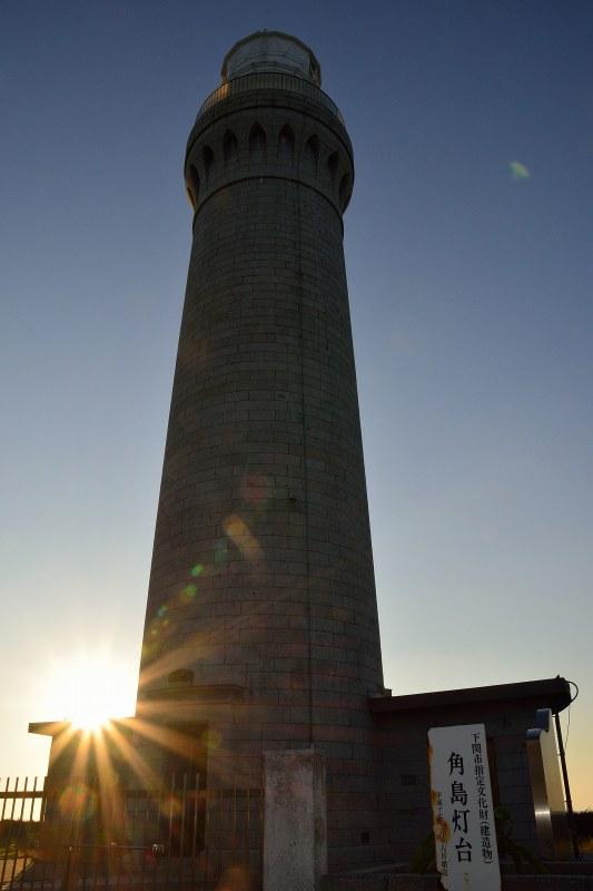 角島灯台 (4)