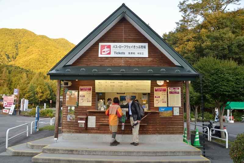 木曽駒ヶ岳~空木岳 (1)