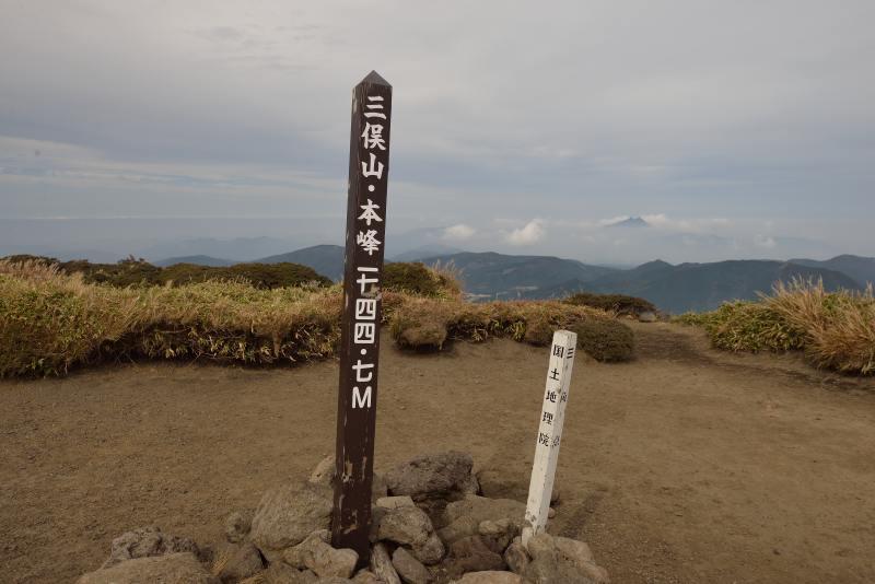 三俣山~扇ヶ鼻 (5)