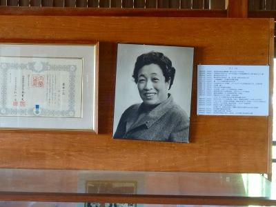 江上トミさんの写真と資料の展示DSC00325