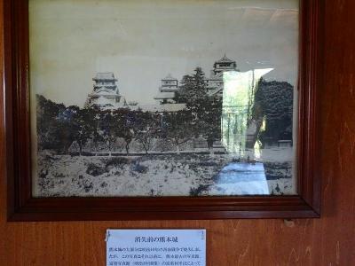 西南戦争で焼失する以前の熊本城の写真DSC00330