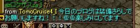 150924読者さん