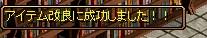 1510鏡5