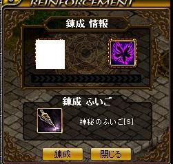 1510鏡9