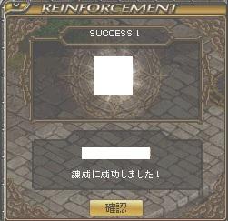 1510鏡10